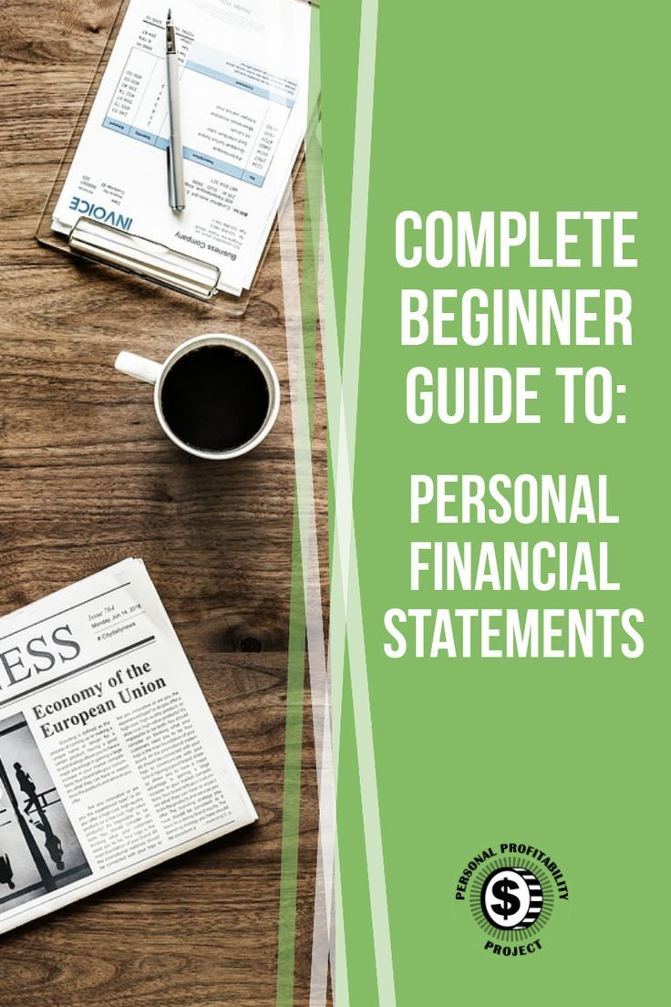Complete Guide to Personal Financial Statements Personal
