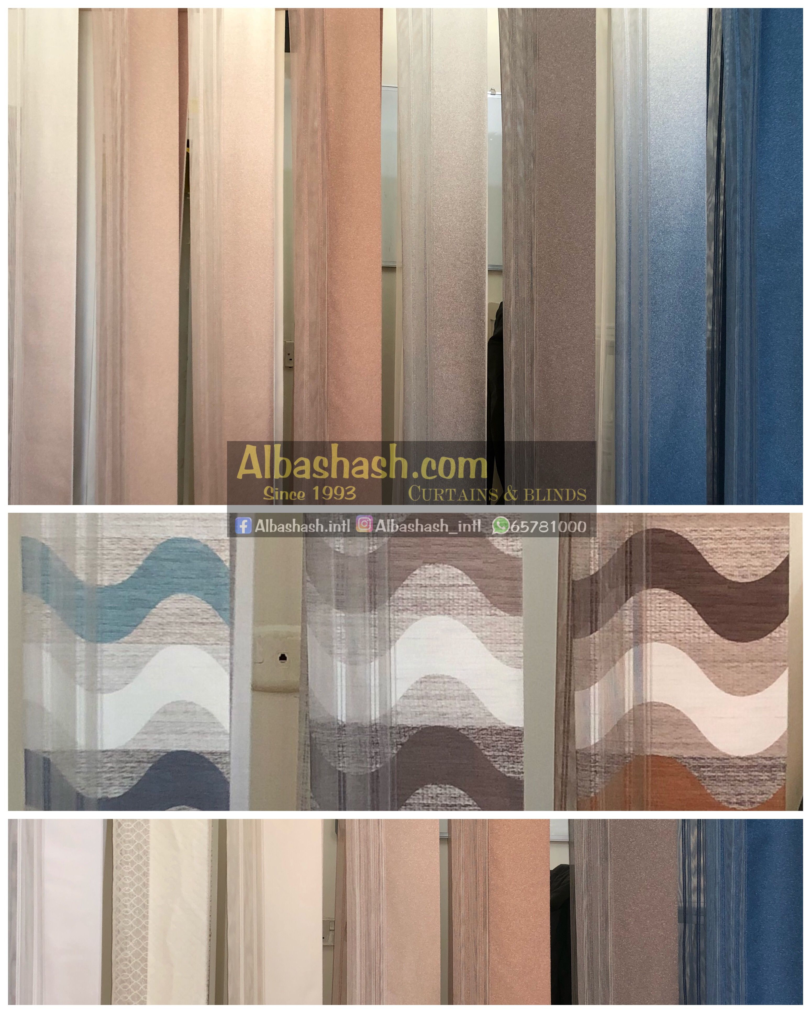 Albashash Co For Blinds Furniture Since 1993 Office Home