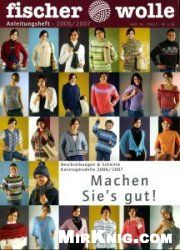 Fischer Wolle Anleitungsheft №10622