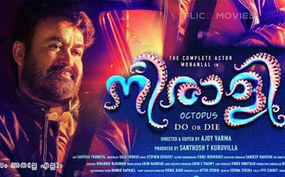 Mohanlals neerali all set to take the theatres by storm