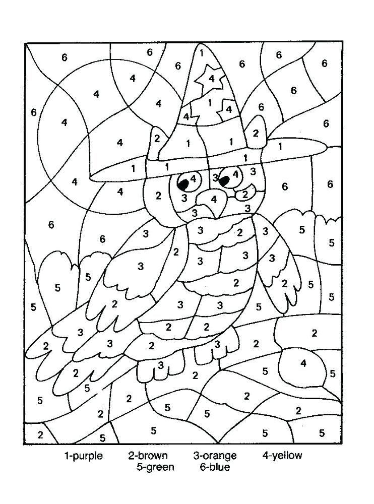 Color By Number Mosaic Kids Learning Activity Owl Coloring Pages Halloween Coloring Halloween Coloring Pages