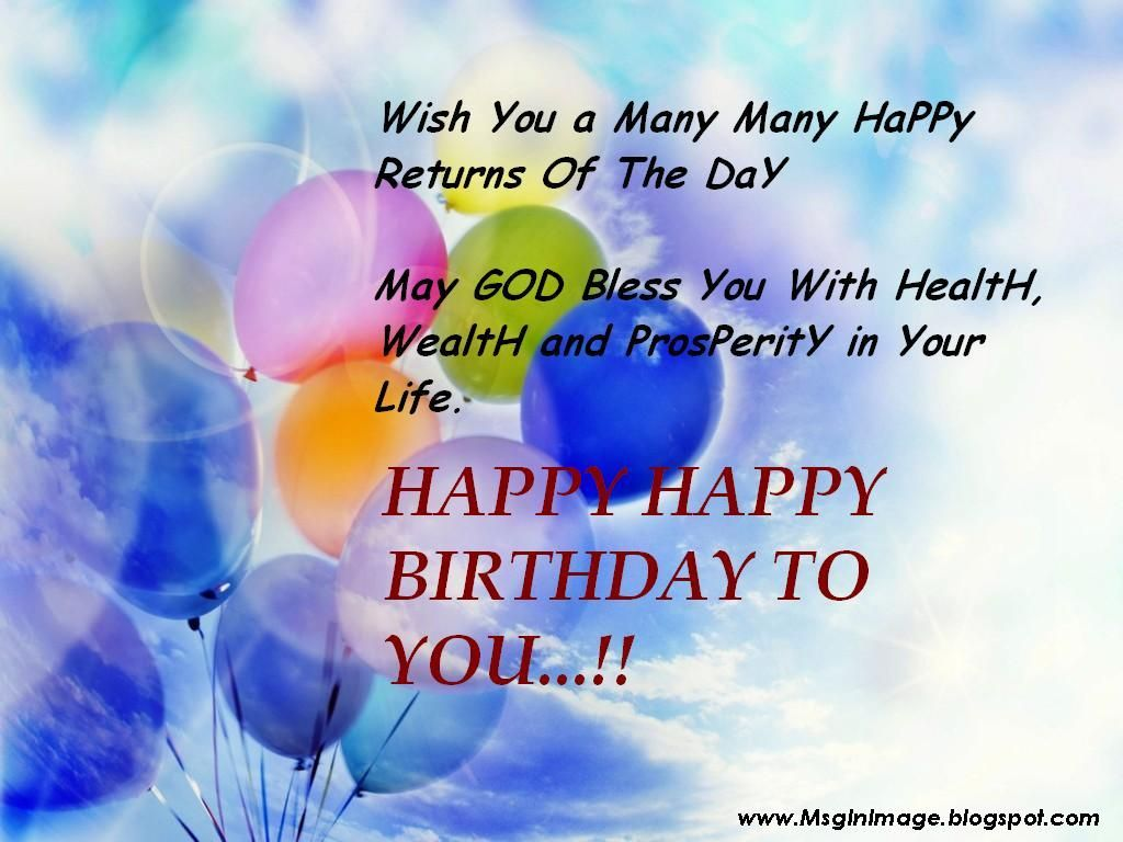 happy birthday cousin quotes and pic | Happy Birthday ...