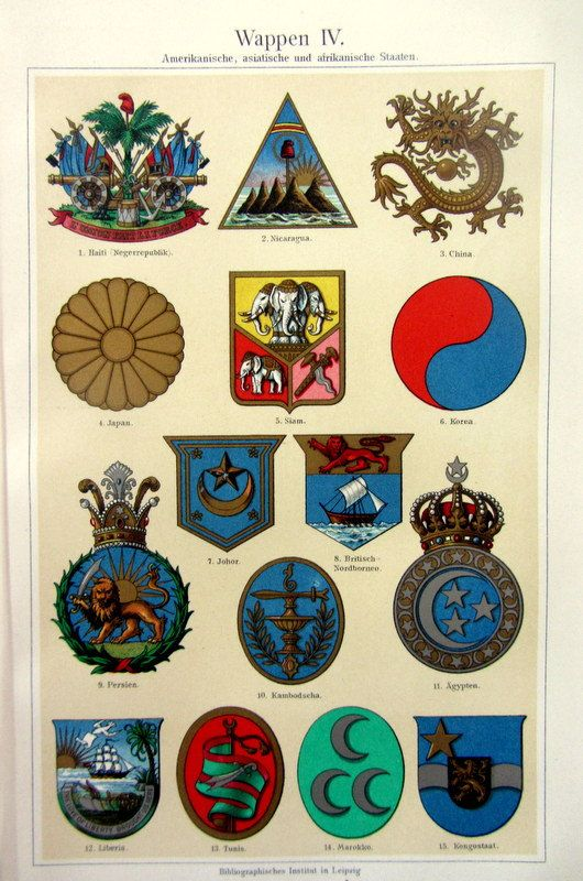 Antique Asian And African Coats Of Arms Print By Lyranebulaprints
