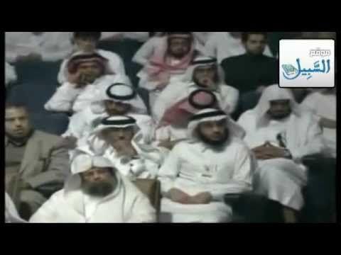 كيف تؤدب من ظلمك الشيخ المغامسي Islam Quran Quran Islam