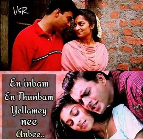 Pin by S.Balaji ❤sb❤ on Tamil song\'s lyrics | Pinterest | True words