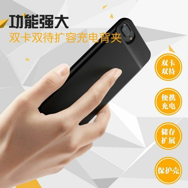 cover dual sim iphone 6