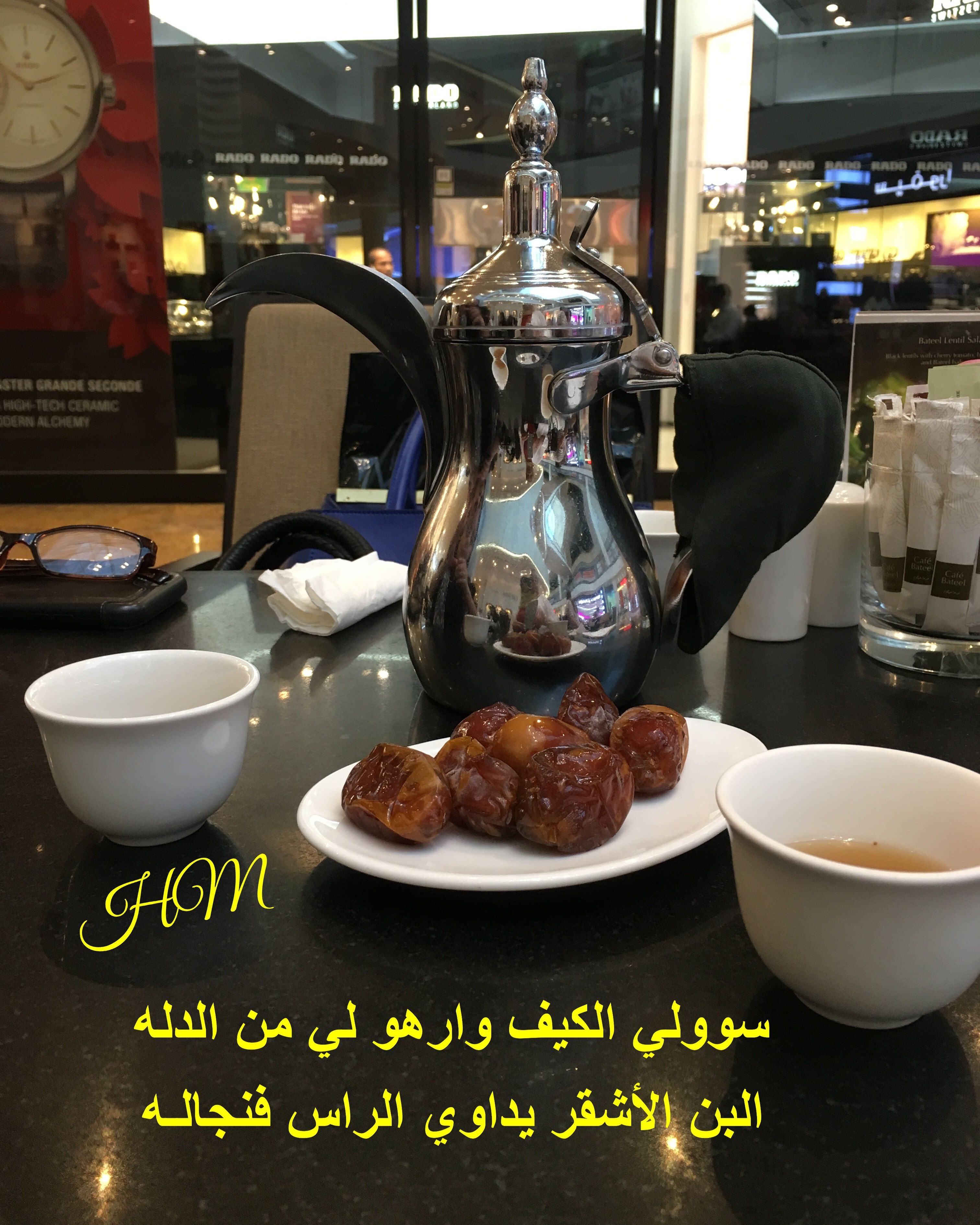 Pin By H On Coffee Moments Food V60 Coffee Coffee