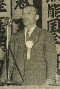 大森曹玄 - Wikipedia