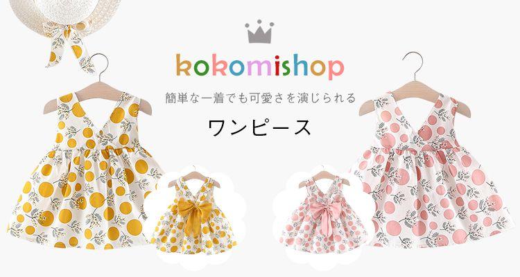 lyl 簡単な一着でも可愛さを演じられる ワンピース 童装 子供服 ワンピース