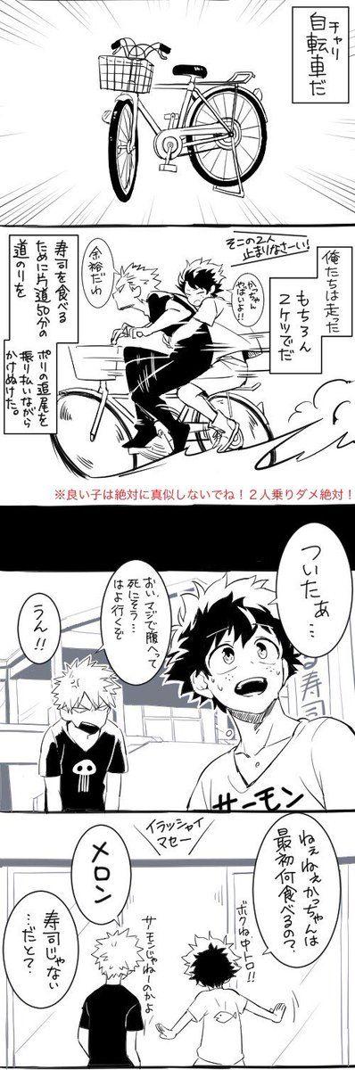 僕のヒーローアカデミア おしゃれまとめの人気アイデア pinterest anime 漫画 少年漫画 アニメ