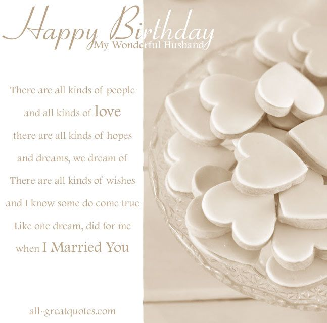 Free Husband Birthday Cards