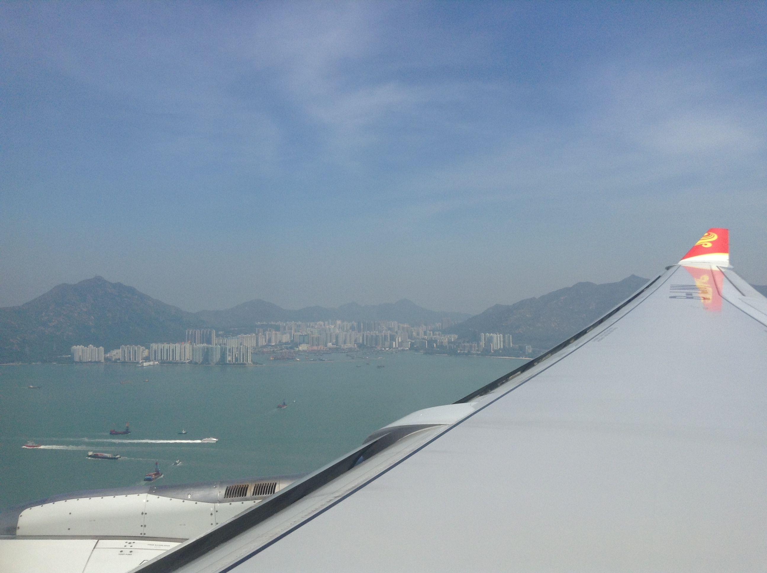 My HK view