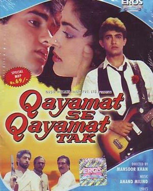 Watch Qayamat Se Qayamat Tak Full Movie Movie Alia S Film