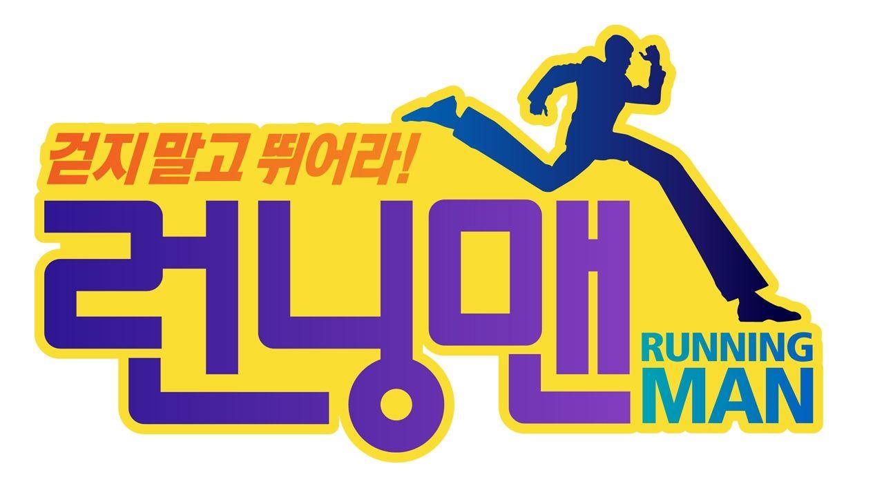Nonton Running Man 2018 Acara Tv Korean Sub Idno Stiker Desain Radio