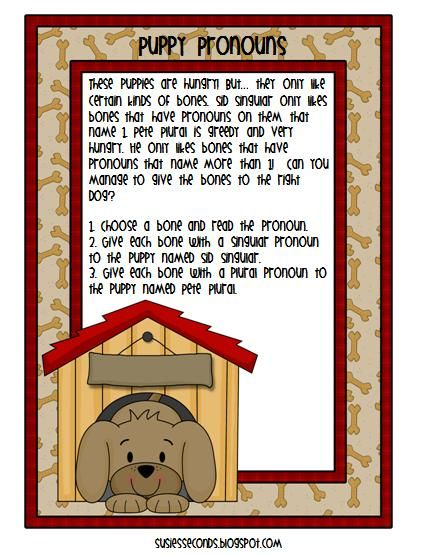 From Susie's Seconds:  A Language Freebie - Puppy Pronouns