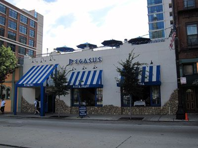Pegasus Greek Restaurant In Chicago Where I Fell Love With Food