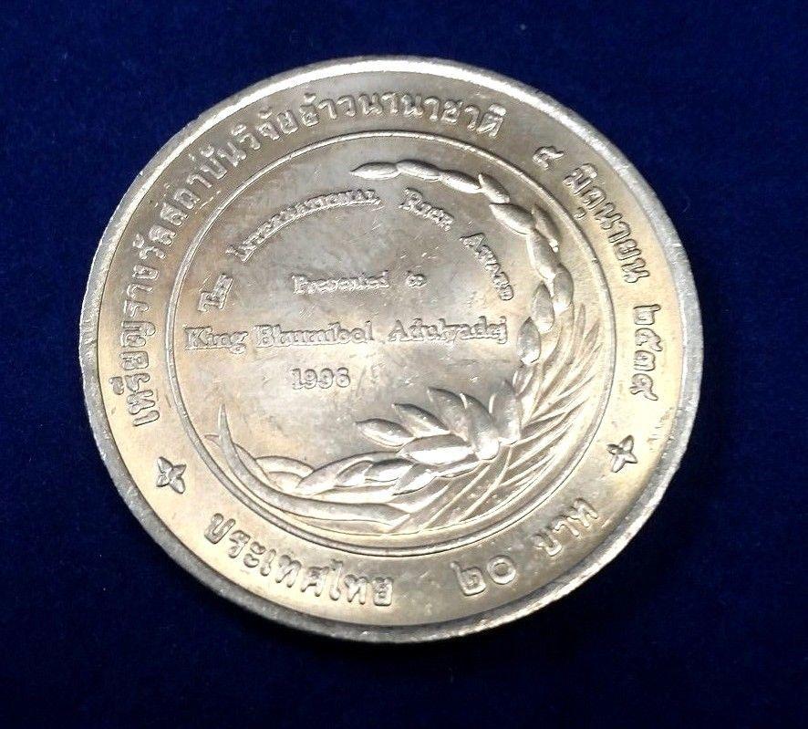 Thai Coin King Rama9 Bhumibol 20 Baht International Rice Award