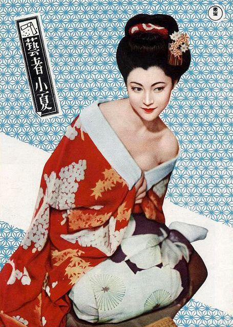 Japanese Advert Flickr Partage De Photos Vintage Geisha
