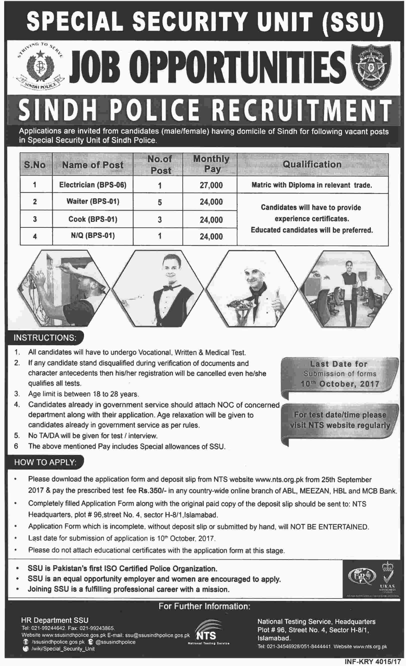 Sindh Police Jobs 2017 Special Protection Unit For Constable Bps 05