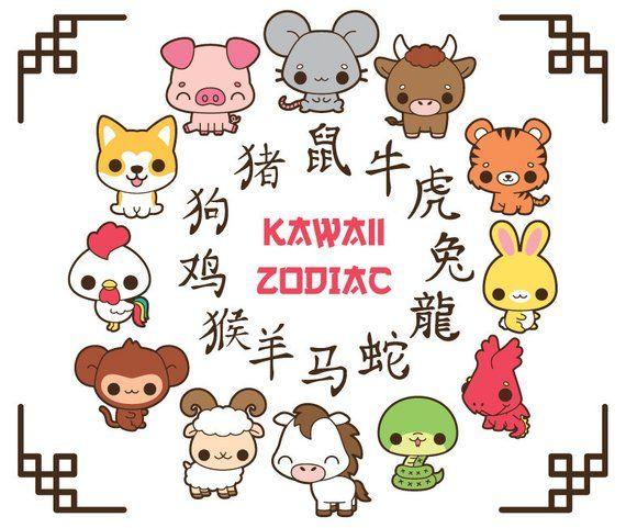 Chinese New Year clipart, kawaii clipart, zodiac clipart ...
