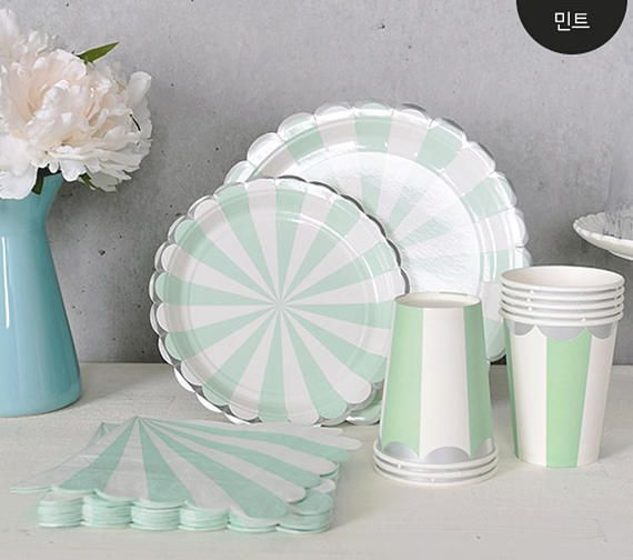 Hy Birthday Baby Shower Wedding Party Supplies Mint Blue Stripe Decorations Plates Cups Napkins P