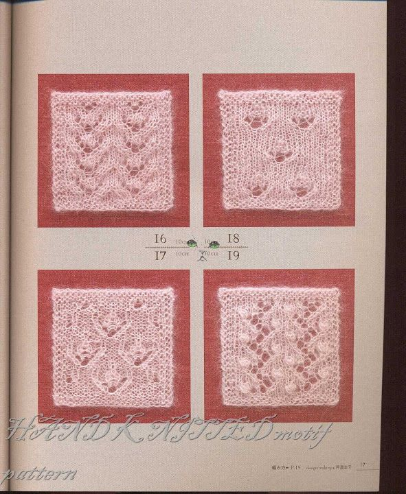 Hand Knitted Motif Pattern 100 Souher Picasa Web Albmleri