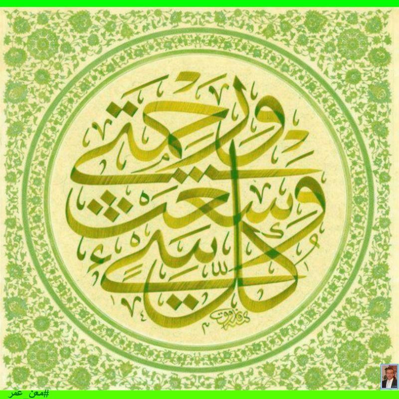 Pin By Hisham Almaliki On Arabic Art In 2020 Islamic Calligraphy Islamic Art Pattern Learn Calligraphy