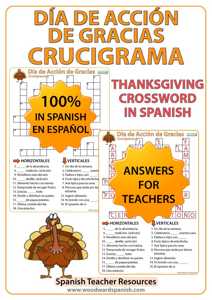 Crossword With Vocabulary About Thanksgiving Day In Spanish Crucigrama Con Vocabulario Acer Spanish Teacher Resources Vocabulary Flash Cards Spanish Resources