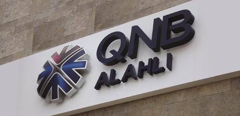 عناوين فروع بنك Qnb قطر الوطني الأهلي مع رقم تليفون خدمة العملاء والخط الساخن ومواعيد العمل Novelty Sign Decor Home Decor