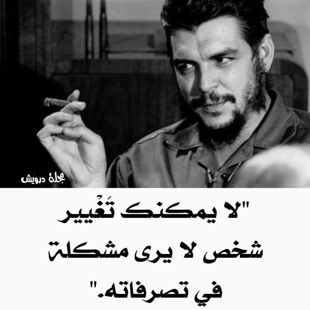 البدايات Wisdom Quotes Life Words Quotes Really Good Quotes