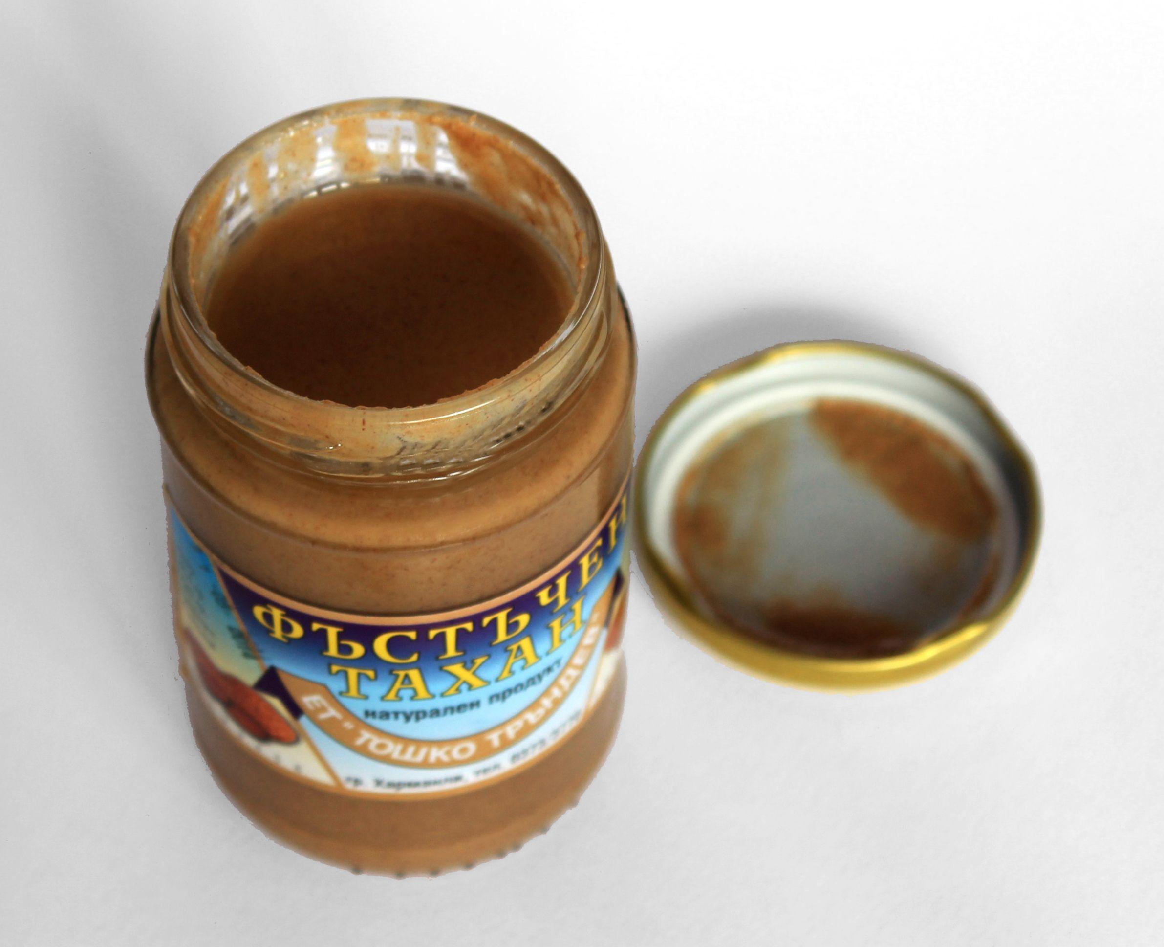 Bulgarian raw peanut tahini