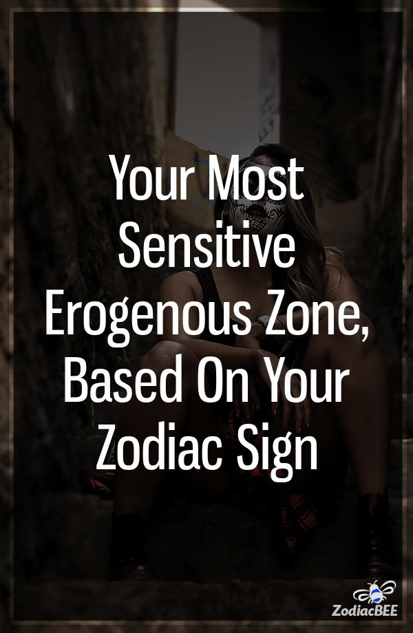 Gemini erogenous zone