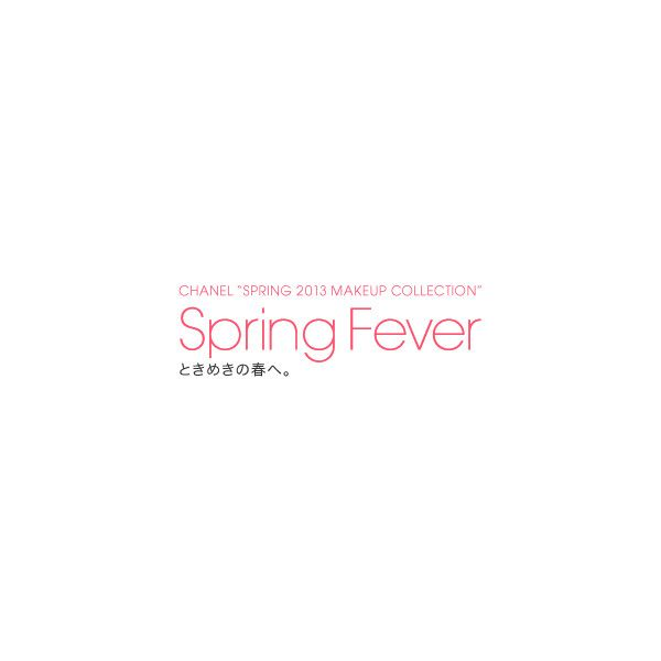 Spring Fever ときめきの春へ。 | VOGUE ❤ liked on Polyvore featuring text, words, quotes, magazine, phrase and saying
