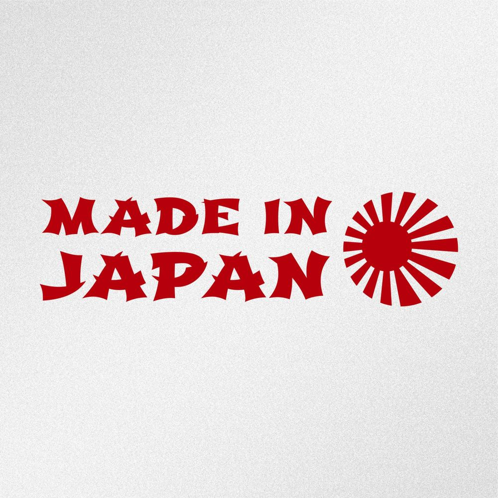 Made In Japan Rising Sun JDM Car Body Window Bumper Vinyl Decal - Where to get vinyl stickers made