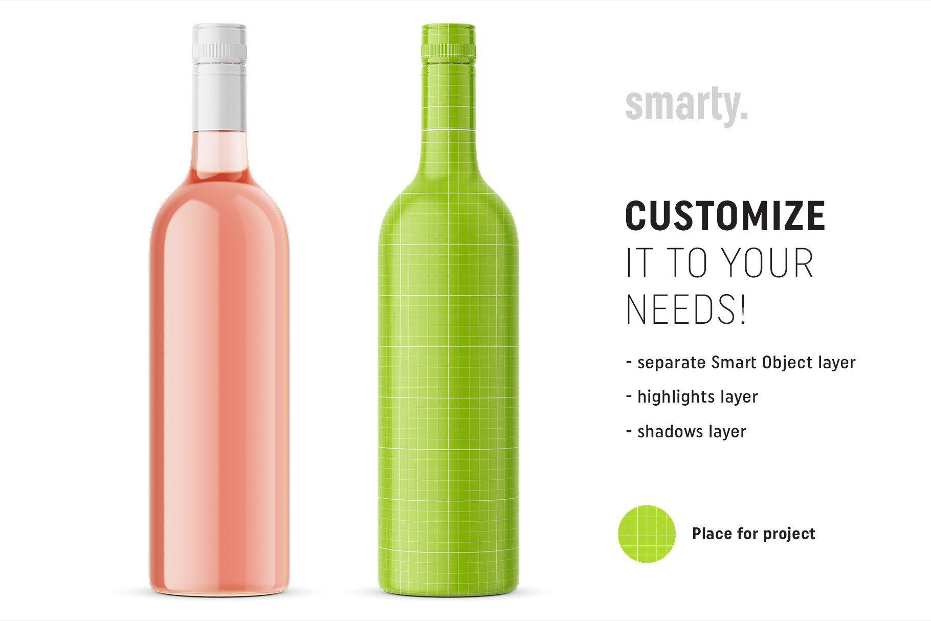 Rose Wine Bottle Mockup Wine Bottle Design Bottle Mockup Wine Bottle Packaging
