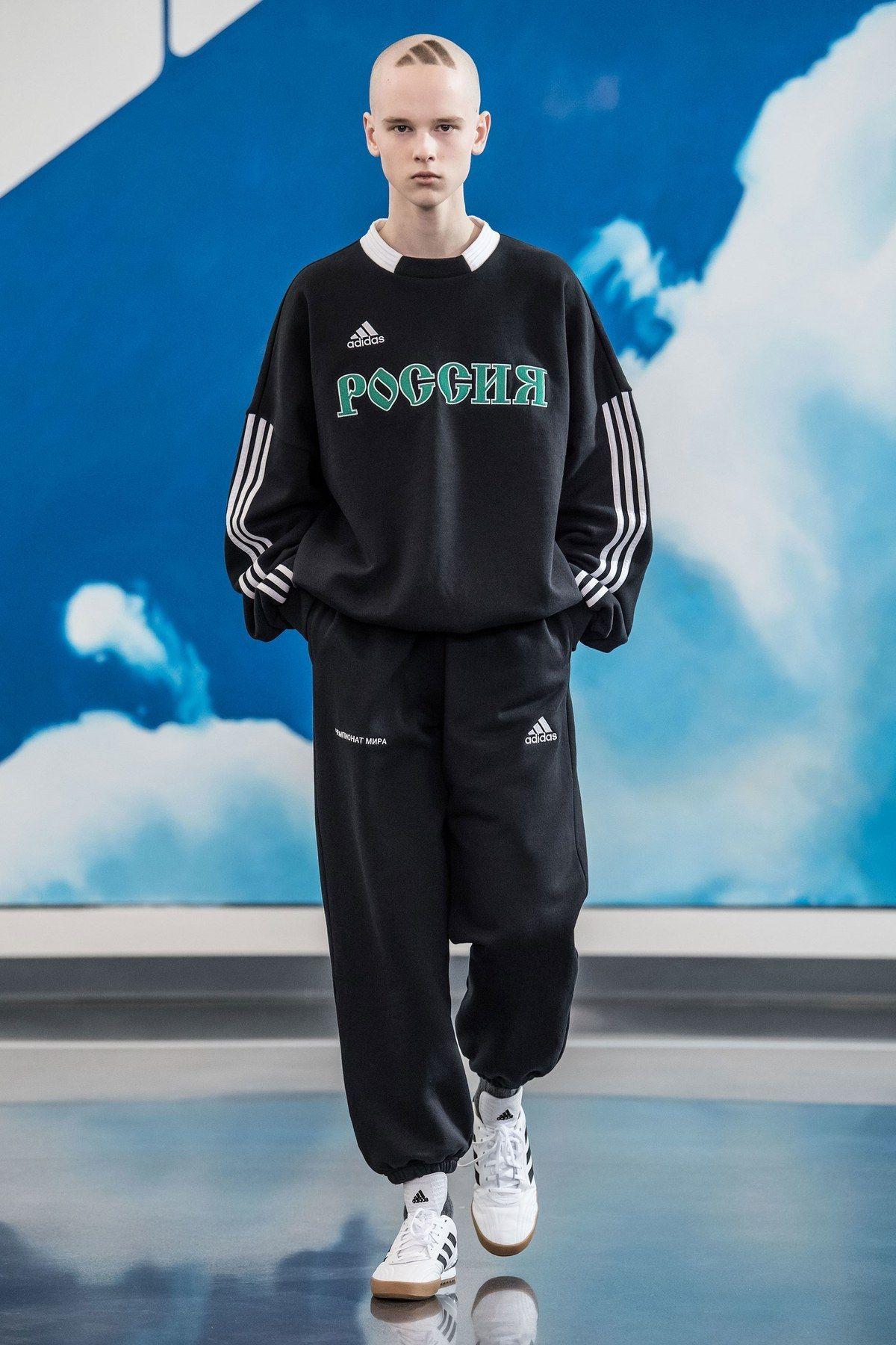Gosha Rubchinskiy Gosha Rubchinskiy x Adidas Jogginghose