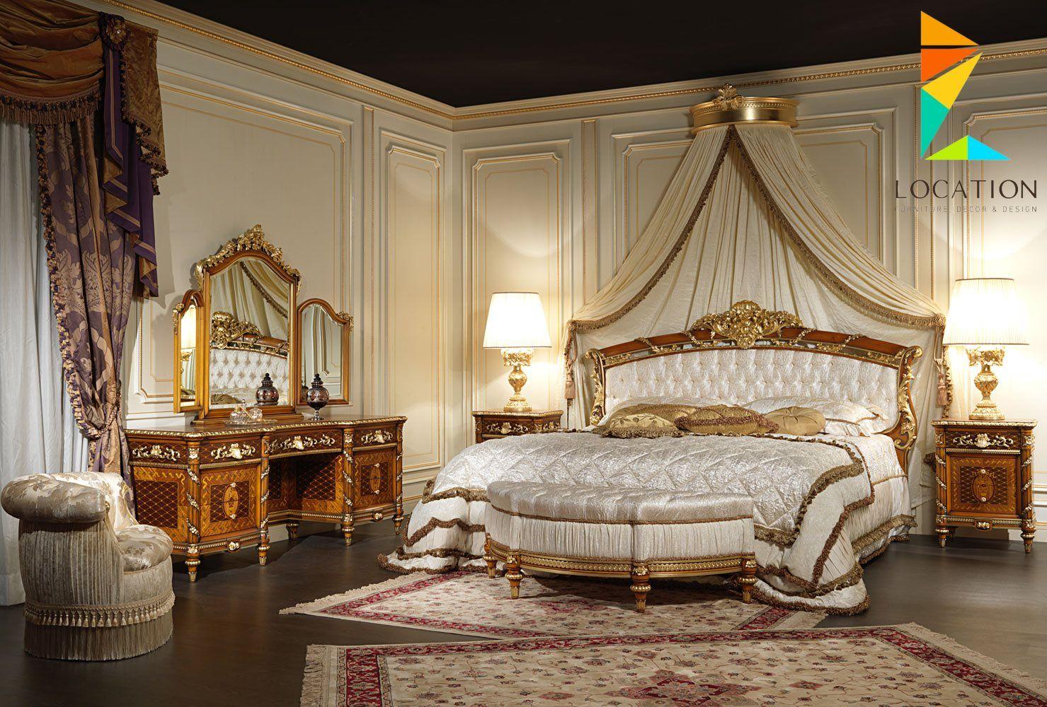 غرف نوم كلاسيك بلمسات إيطالية لعشاق الفخامة Classic Bedroom Luxury Furniture Classic Bedroom Design
