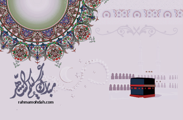 هيدر خاص لموضوعات شهر رمضان المبارك Artwork Tapestry Photoshop
