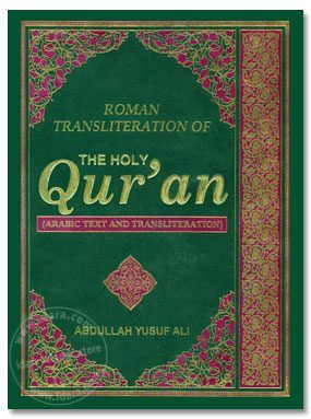 Holy Quran With Roman Transliteration, Abdullah Yusuf Ali