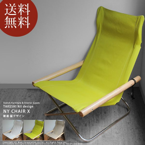 Takeshi Personalized Chairs Collapsible Chair Stylish Furniture