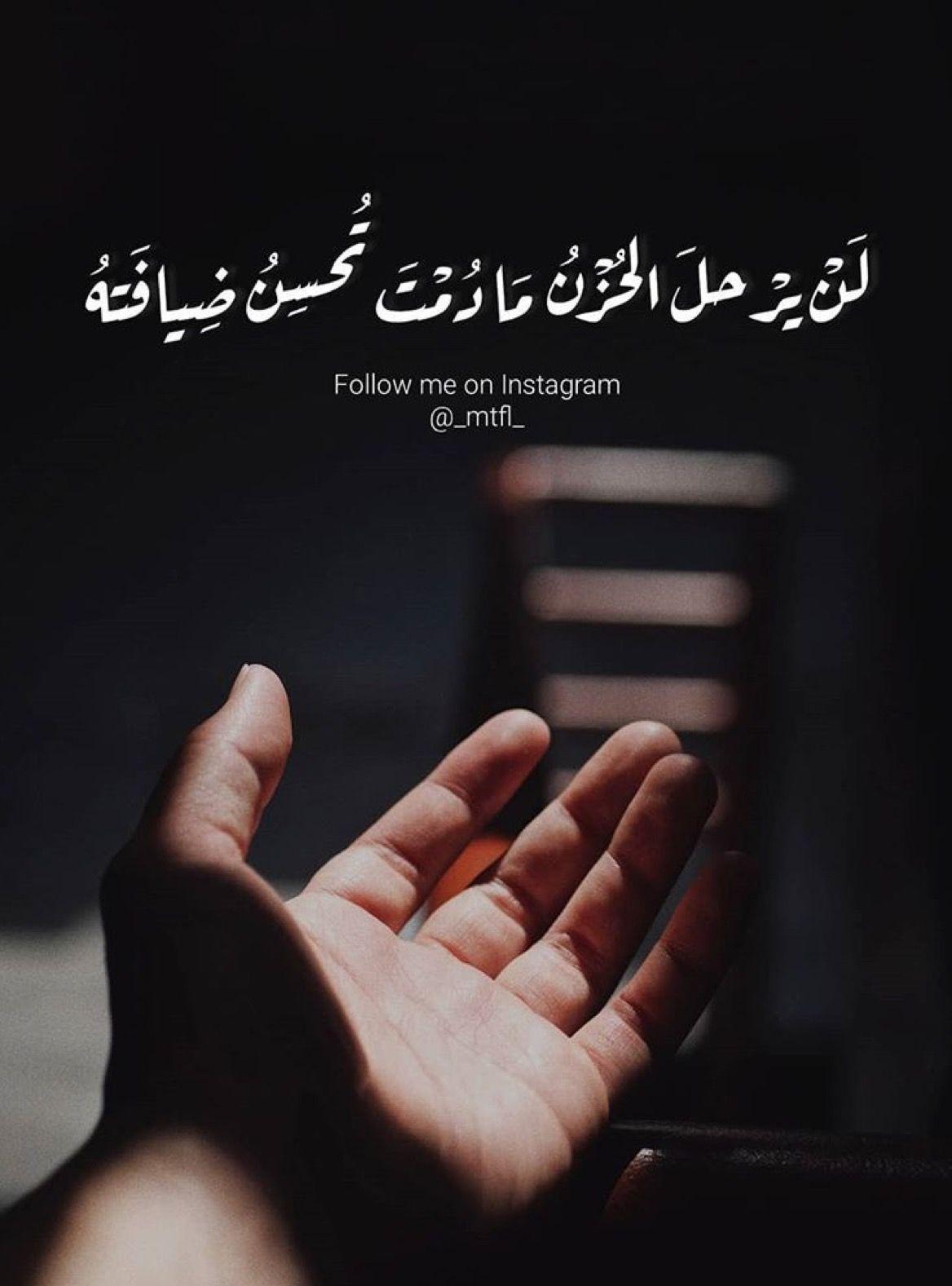 قال الله تعالى(لاتحزن فأنك بأعيننا)سورة الطور | نصائح دينية
