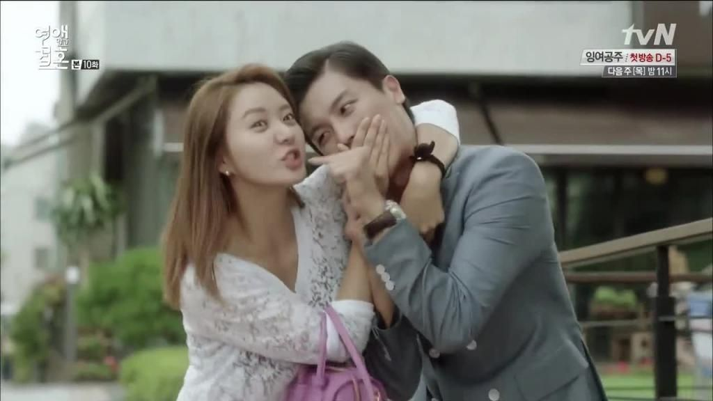 Marriage not hookup dramabeans ep 1