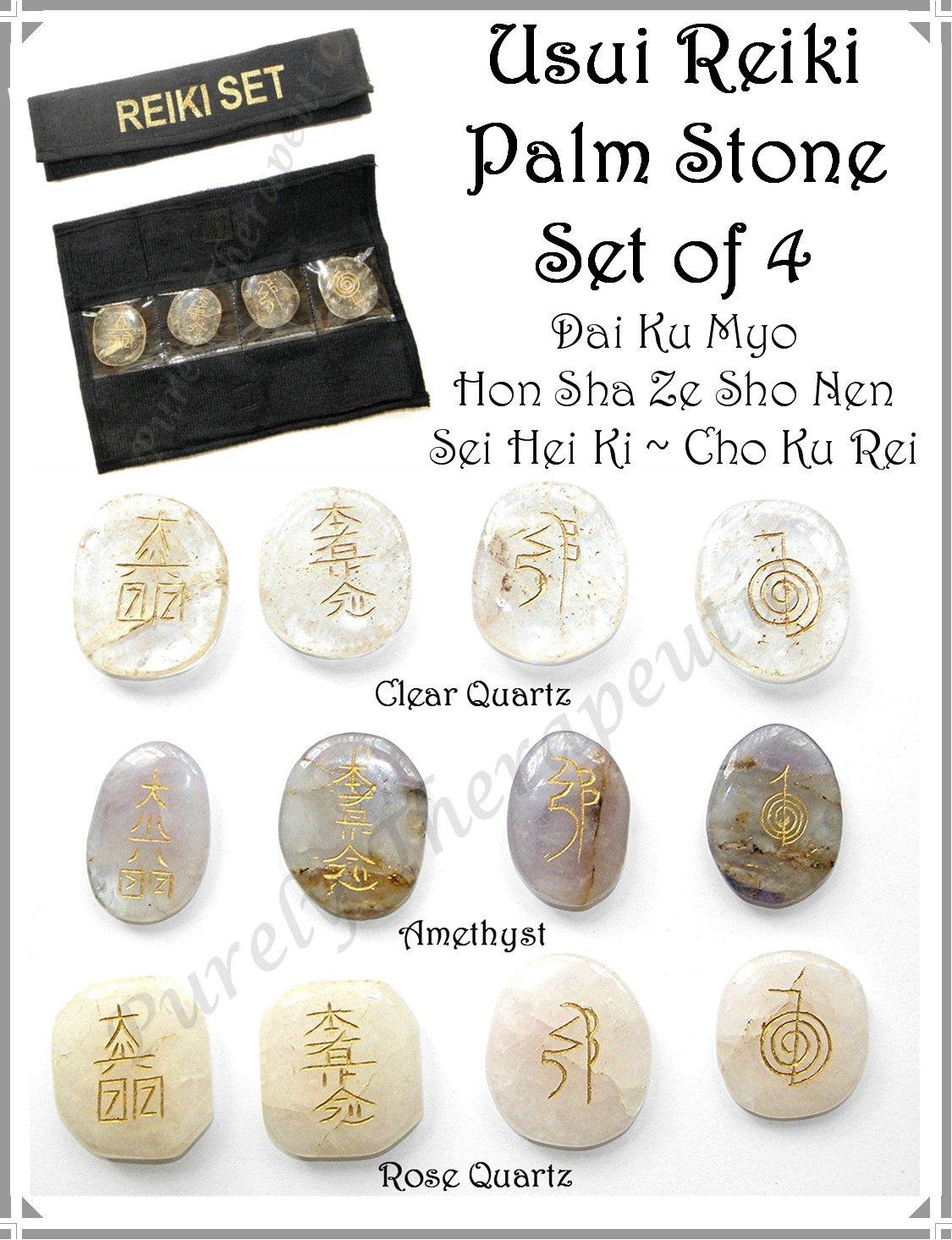 Set of 4 usui engraved reiki palm stones 4 gemstone palm stones set of 4 usui engraved reiki palm stones 4 gemstone palm stones have the 4 reiki symbols hand carved into them dai ku myomaster symbol hon sha ze sho buycottarizona Images