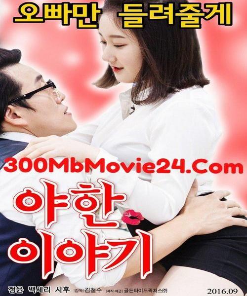 Free gay xxx movies-1063