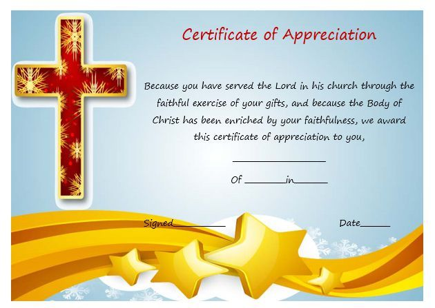 Sample Of Certificate Of Appreciation For Pastor   Pastor