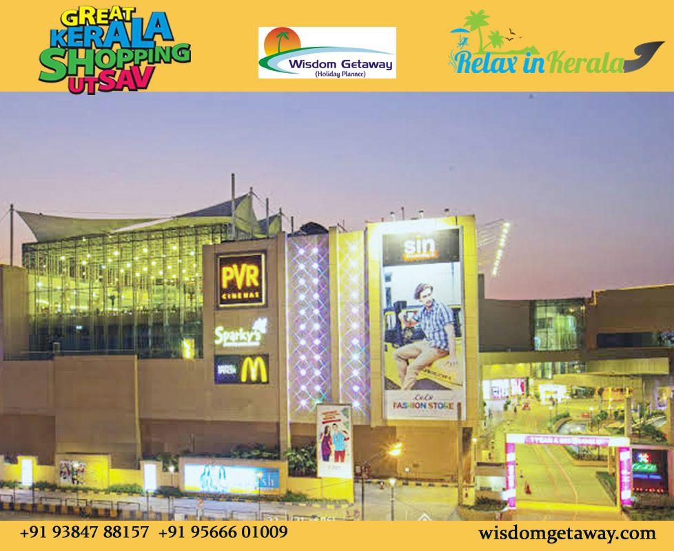 Lulu International Shopping Mall In Kerala International Shopping Tour Packages Shopping Mall