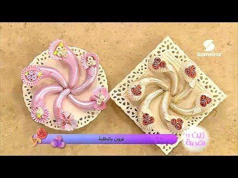Recette gateaux samira tv 2016 - Cuisine tv recettes 24 minutes chrono ...
