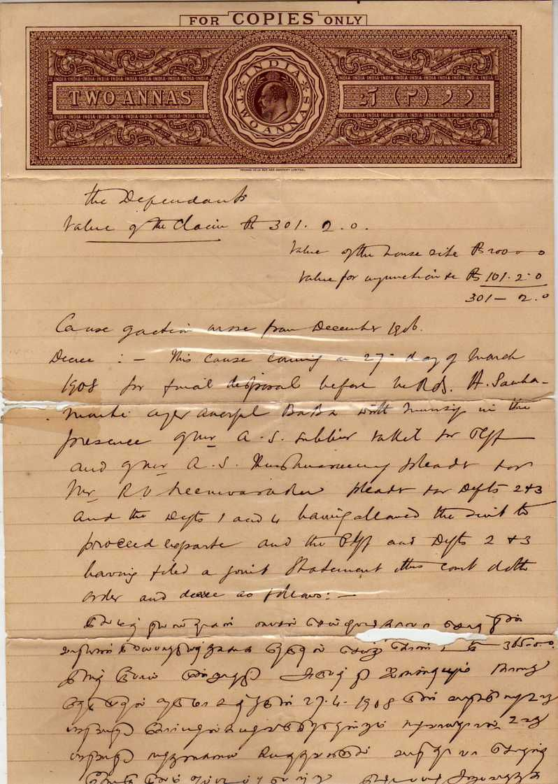 Stamp Paper Of India During Edward VII Year 1908