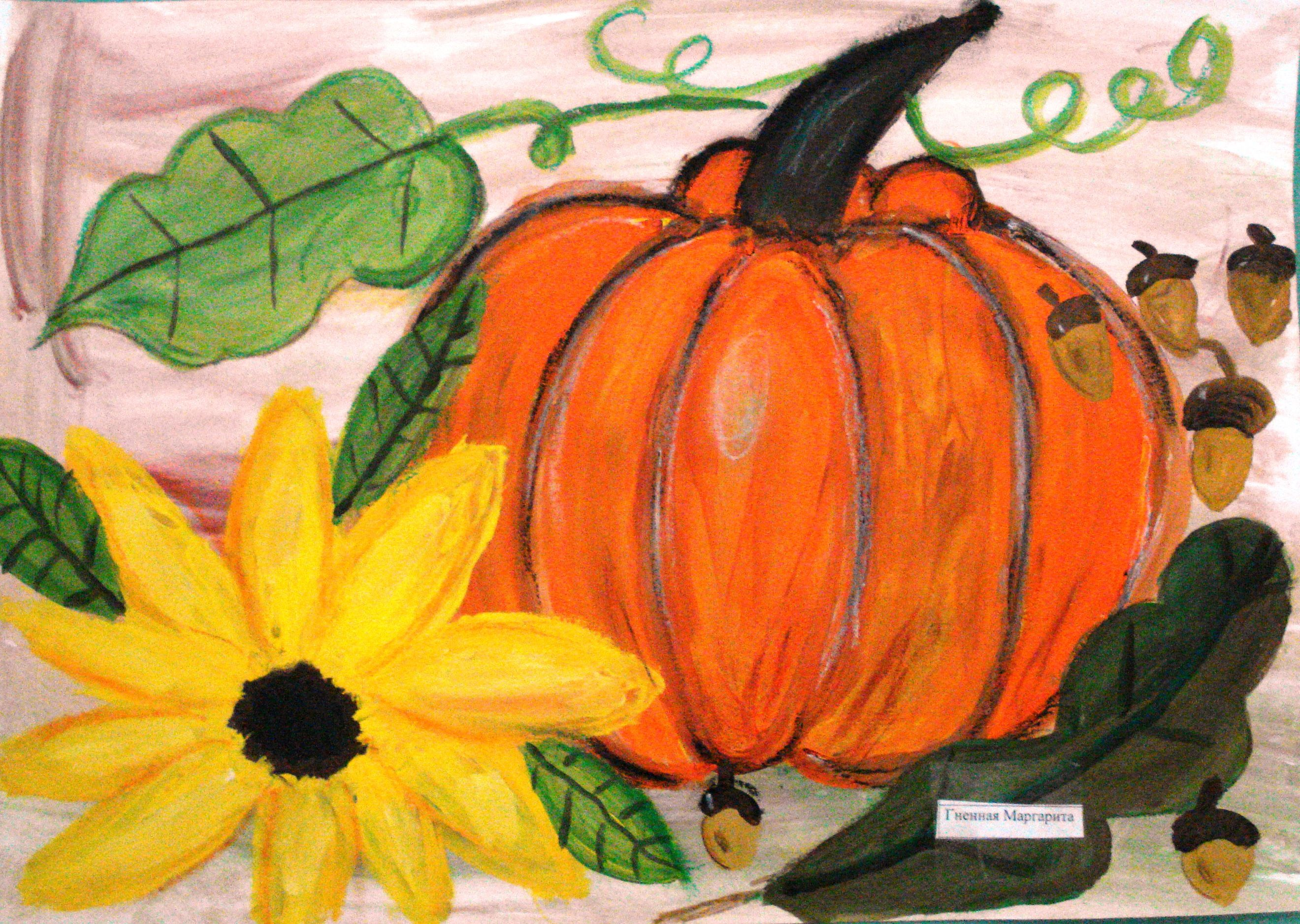 Pin de Tara Ferguson-Stevenson en 2nd grade | Pinterest | Colorear ...
