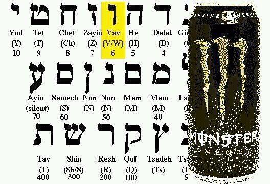 The Monster logo is 666 in Hebrew and their motto is